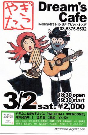 Ximg245